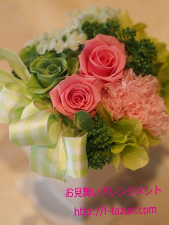 【Pink/Green/Gift】_d0144095_23304687.jpg