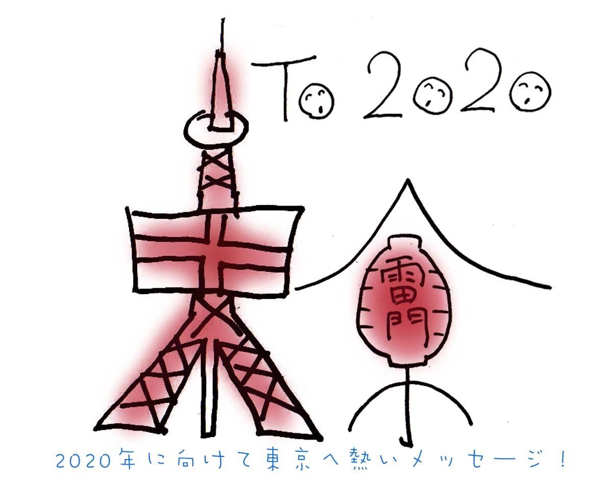 創作欲2_a0271402_19492664.jpg