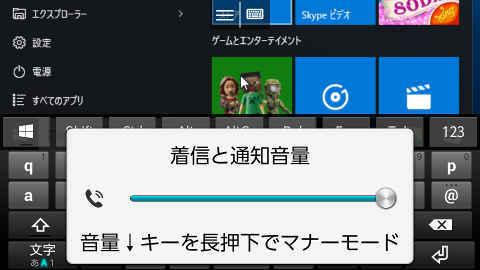リモートデスクトップからWindows10 を簡単に再起動する方法_a0056607_11435189.jpg