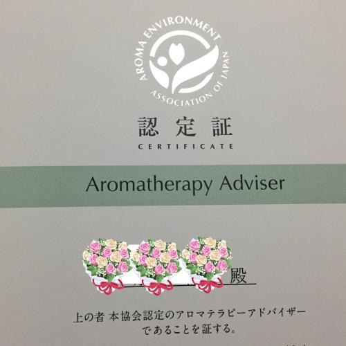 漢方とアロマテラピーの資格取得_d0285416_19354242.jpg