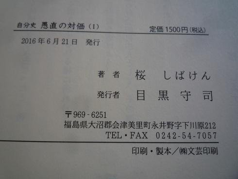 c0189218_1624877.jpg