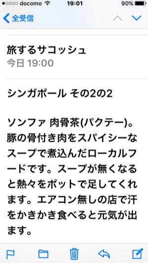 e0119327_19334515.jpg