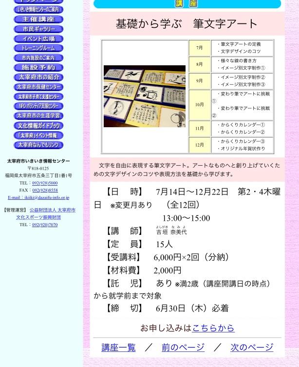 f0151827_7241532.jpg