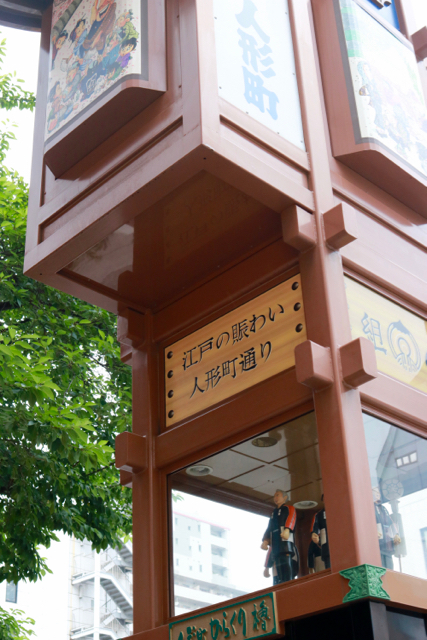 【東京メトロ 半蔵門線】part 3_f0348831_22052731.jpg