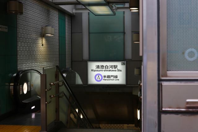 【東京メトロ 半蔵門線】part 3_f0348831_22055493.jpg