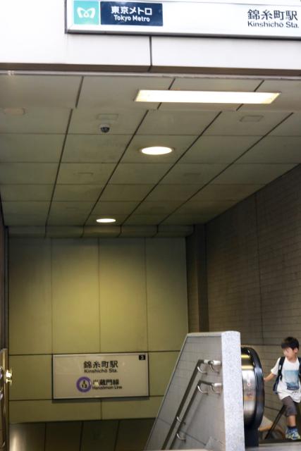 【東京メトロ 半蔵門線】part 3_f0348831_22061002.jpg