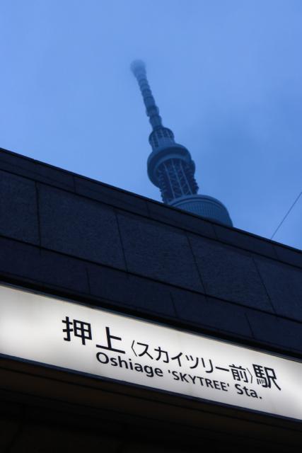 【東京メトロ 半蔵門線】part 3_f0348831_22061004.jpg