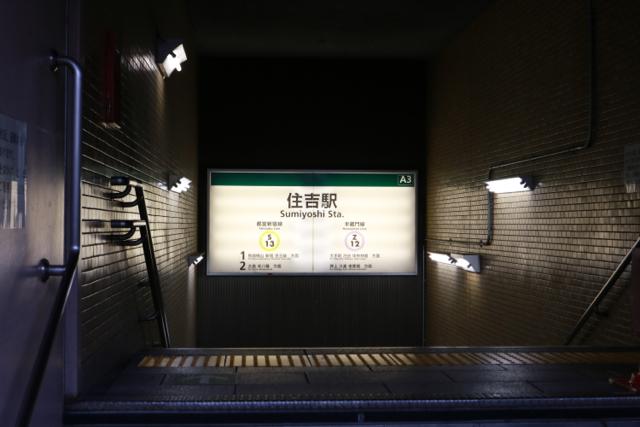 【東京メトロ 半蔵門線】part 3_f0348831_22061006.jpg