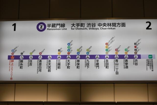 【東京メトロ 半蔵門線】part 3_f0348831_22061054.jpg