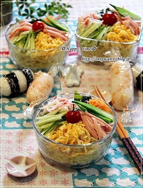 冷やし中華弁当とゼブラ柄風ラウンドパン♪_f0348032_18221743.jpg