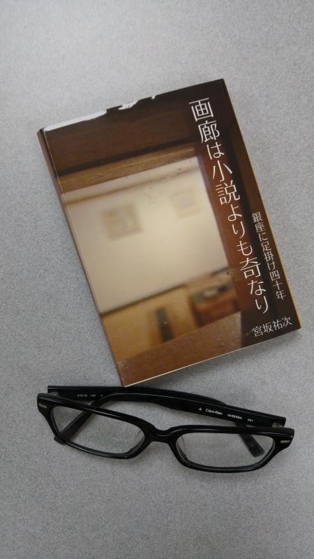 f0361132_18222825.jpg