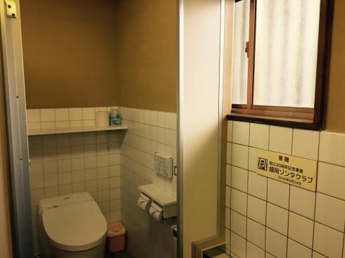 盛岡市中央公民館別館『御薬園』の女子トイレが和式から洋式へ!_b0199244_15041939.jpg