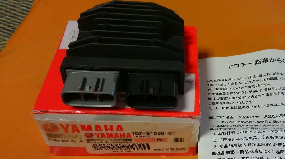 XB12X MOSFETレギュレーターの流用_e0086244_17564123.jpg