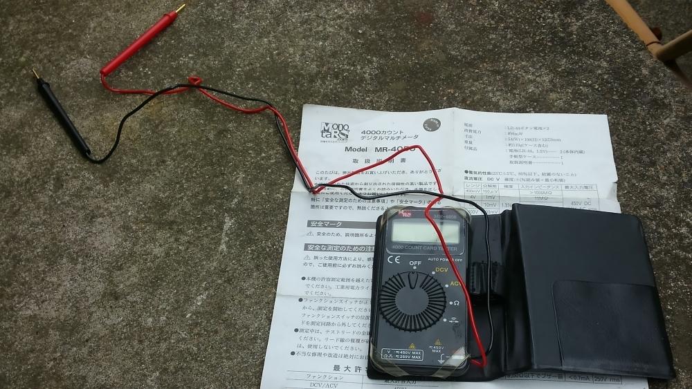 XB12X MOSFETレギュレーターの流用_e0086244_17592198.jpg