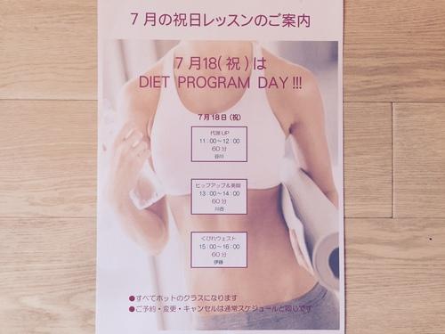 7月のspecial lesson★_f0168650_16361017.jpg