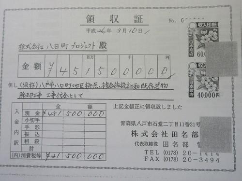 b0183351_59235.jpg