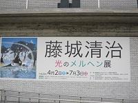 大阪まで行く用事が_a0298652_11495127.jpg