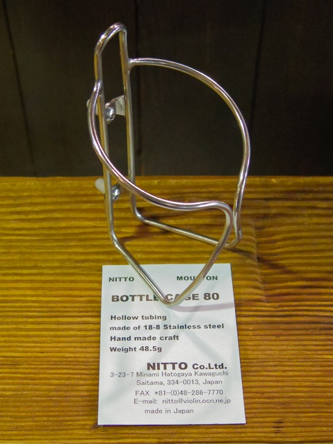Nitto Stainless Steel 80 Bottle Cage