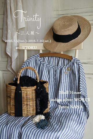 展示会のお知らせ ~UTOKU 町田様~_a0094058_1010487.jpg