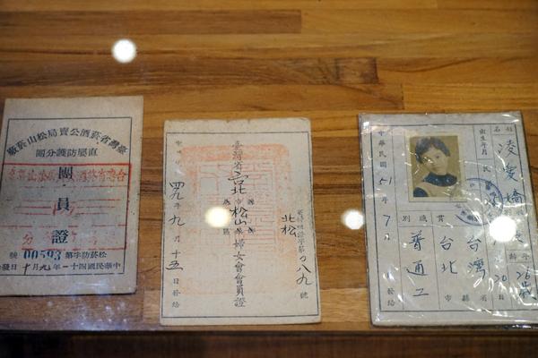 松山文化創意園区 台北の旅 2016年4月(4)_f0117059_22493946.jpg