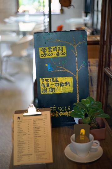 松山文化創意園区 台北の旅 2016年4月(4)_f0117059_22505618.jpg