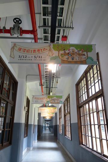 松山文化創意園区 台北の旅 2016年4月(4)_f0117059_22524055.jpg