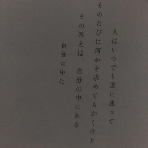 f0209362_22143671.jpg