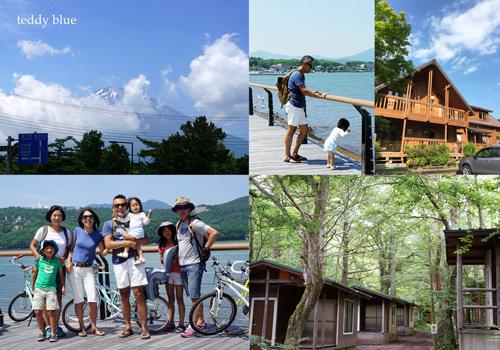 camping in Lake Yamanaka 山中湖キャンプ_e0253364_1532122.jpg