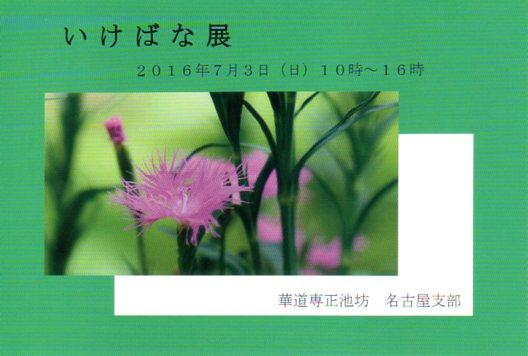 f0185066_9341777.jpg