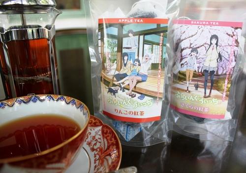 ふらいんぐうぃっち×コラボ りんごの紅茶&さくらの紅茶_d0131668_16474159.jpg