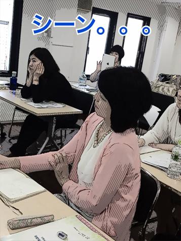 たった2時間で聞く力を2倍にする「カウンセリング講座」を10月開催(東京)_d0169072_14342309.jpg