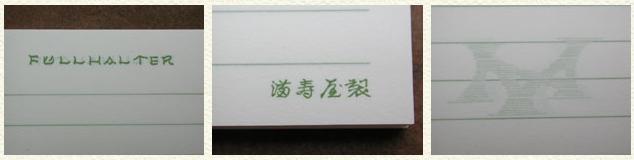 """革小物vol.58""""BIBLE"""" 専用リフィール""""_e0200879_2001629.jpg"""