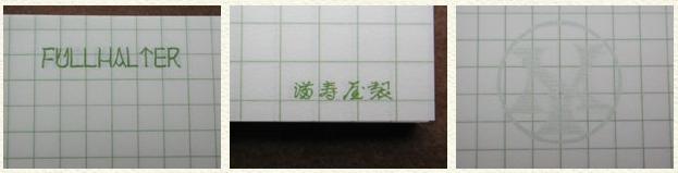 """革小物vol.58""""BIBLE"""" 専用リフィール""""_e0200879_2003879.jpg"""
