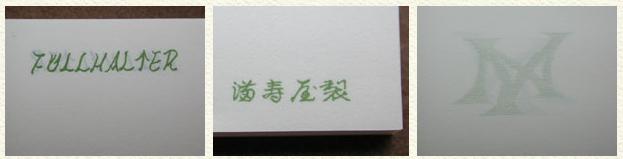 """革小物vol.58""""BIBLE"""" 専用リフィール""""_e0200879_2005872.jpg"""