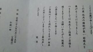 f0035387_21124261.jpg