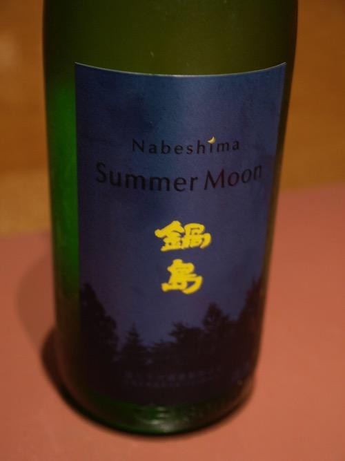 鍋島Summer Moon_f0232994_10554121.jpg
