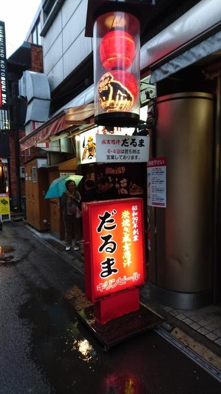 札幌・小樽・旭山動物園への旅行中は徒歩が基本です。_c0225997_23014466.jpg