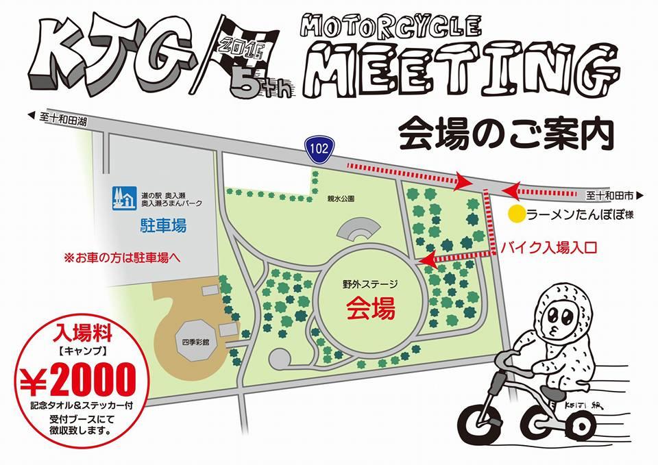 ◆ イベント出店のお知らせ ◆_c0078202_1420260.jpg