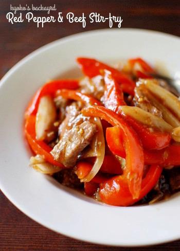 赤ピーマンと牛肉の炒め物。タイの椎茸醤油。_b0253205_08522437.jpg