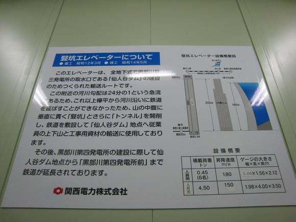 f0032812_16105586.jpg