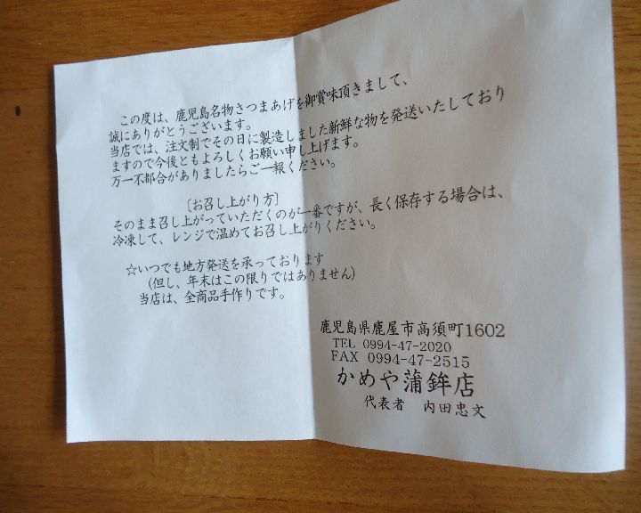 b0248920_22245577.jpg