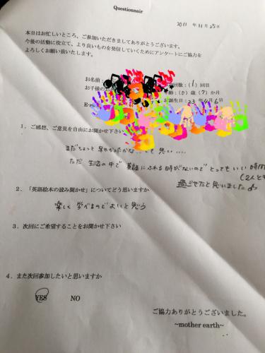 f0215245_20591724.jpg