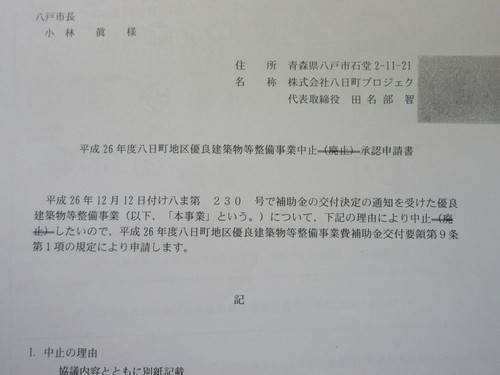 b0183351_2295460.jpg