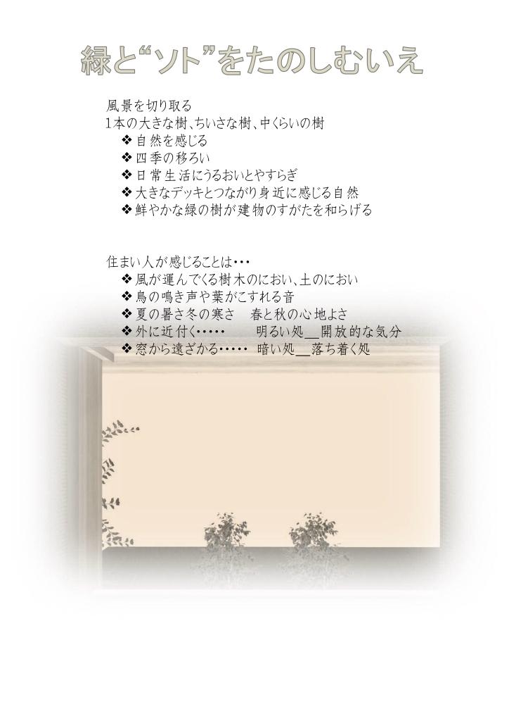 b0146964_21135040.jpg