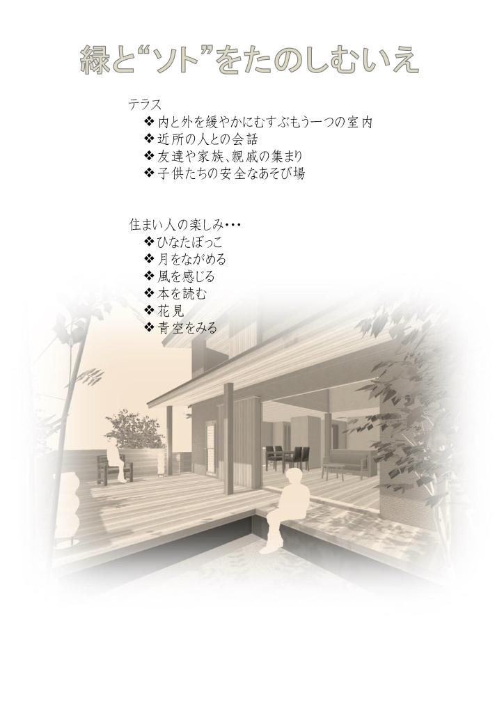 b0146964_21145271.jpg