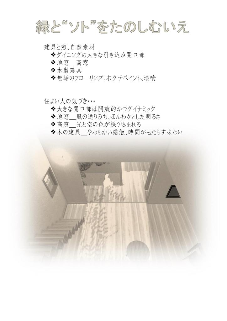 b0146964_21152527.jpg