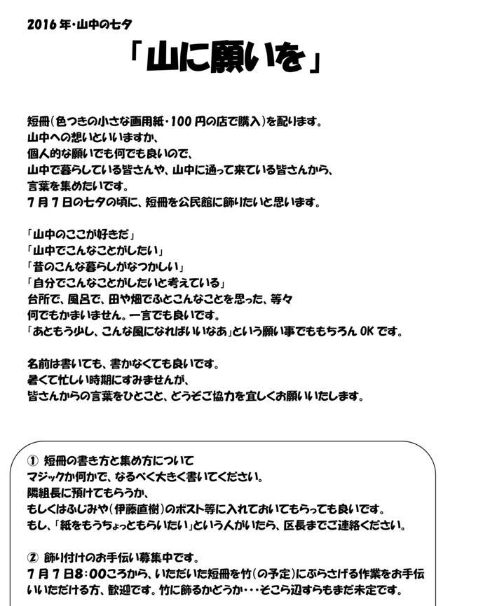 b0079965_5141961.jpg