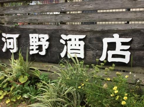 ちょっとお仕事サボり中・・・清武町にきています_b0137969_14195622.jpeg