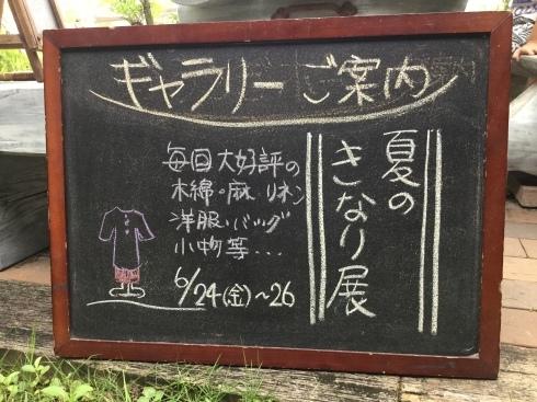 ちょっとお仕事サボり中・・・清武町にきています_b0137969_14215906.jpeg
