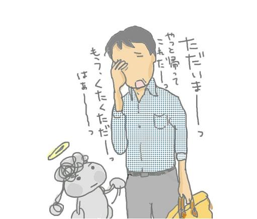 不眠に強い男も、年を感じております。。。_f0096569_1043181.jpg